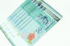 Fondo blanco aislado billete de banco de Malasia Imagen de archivo