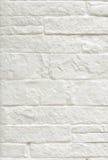 Fondo blanco de la pared de ladrillo Imagen de archivo libre de regalías