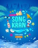 Fondo blu di stupore di progettazione del manifesto di Songkran Tailandia illustrazione vettoriale