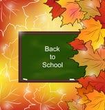 Fondo brillante del otoño Imágenes de archivo libres de regalías