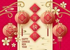 Fondo chino clásico del Año Nuevo, ejemplo del vector fotografía de archivo