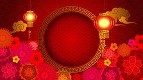 Fondo chino de la celebración del Año Nuevo foto de archivo