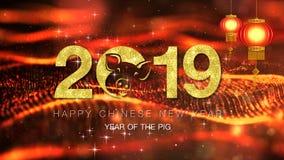 Fondo chino de la celebración del Año Nuevo imagen de archivo