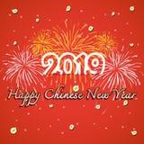 fondo chino de la celebración del Año Nuevo 2019 foto de archivo