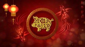 Fondo chino de la celebración del festival de primavera del Año Nuevo libre illustration