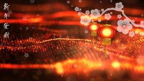 Fondo chino de la celebración del festival de primavera del Año Nuevo stock de ilustración
