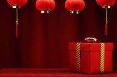 Año Nuevo chino. fotografía de archivo libre de regalías