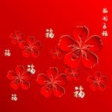 Fondo chino de la flor del Año Nuevo