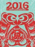 2016: Fondo chino de la tarjeta de felicitación del Año Nuevo del vector Fotografía de archivo