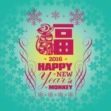 2016: Fondo chino de la tarjeta de felicitación del Año Nuevo del vector