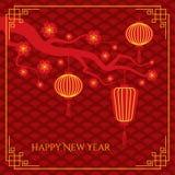 Fondo chino del Año Nuevo ilustración del vector