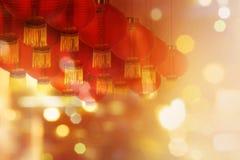 Fondo chino del Año Nuevo Imágenes de archivo libres de regalías