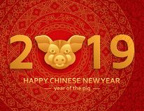 Fondo chino del Año Nuevo con el cerdo estilizado creativo ilustración del vector