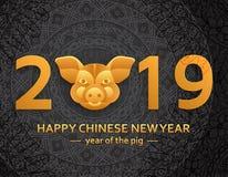 Fondo chino del Año Nuevo con el cerdo estilizado creativo stock de ilustración