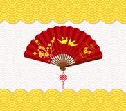 Fondo chino del Año Nuevo con el flor y el gallo