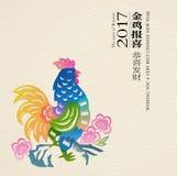 Fondo chino del Año Nuevo Fotos de archivo