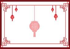 Fondo chino del día de año nuevo Imagenes de archivo