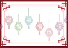 Fondo chino del día de año nuevo Fotos de archivo