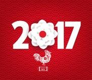 Fondo chino del modelo del flor del Año Nuevo 2017