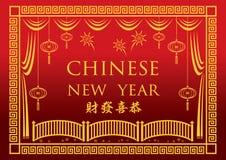 Fondo chino del vector del Año Nuevo Fotos de archivo libres de regalías