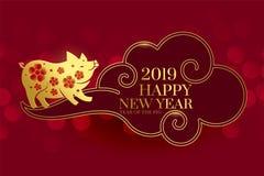 Fondo chino feliz del cerdo del Año Nuevo libre illustration