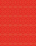 Fondo chino inconsútil de oro del modelo del diamante del cuadrado del tracery de la ventana Fotografía de archivo