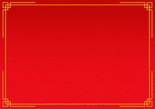 Fondo chino rojo con la frontera del oro amarillo Fotografía de archivo