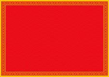 Fondo chino rojo con la frontera del oro amarillo Foto de archivo libre de regalías