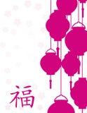 Fondo chino rosado de la linterna Foto de archivo