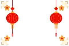 Fondo cinese del nuovo anno, cartolina d'auguri del buon anno di vettore, simbolo cinese del nuovo anno royalty illustrazione gratis