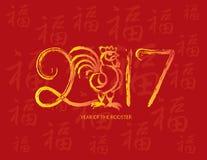 Fondo cinese di rosso della spazzola dell'inchiostro del gallo del nuovo anno Immagini Stock