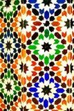 Fondo coloreado árabe de la pared Imágenes de archivo libres de regalías