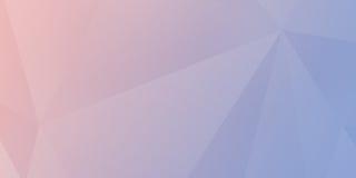 Fondo colorido del triángulo del extracto colorido abstracto del fondo Fotos de archivo
