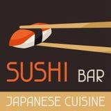 Fondo con el sushi Imagen de archivo