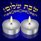 Fondo con las velas del kiddush Foto de archivo libre de regalías