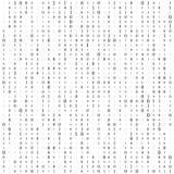 Fondo con le cifre sullo schermo Codice binario zero un fondo di bianco della matrice insegna, modello, carta da parati Estratto illustrazione di stock