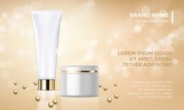 Fondo cosmético del oro de la crema del cuidado de piel de la plantilla del vector de la publicidad del paquete stock de ilustración