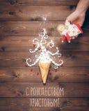Fondo creativo de la Feliz Navidad y de la Feliz Año Nuevo Foto de archivo