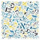 Fondo creativo de la textura del alfabeto hebreo ilustración del vector