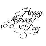 Fondo d'annata felice dell'iscrizione del giorno delle madri Fotografie Stock