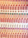 Fondo dall'insieme delle banconote di cinque mila rubli russe Fotografia Stock