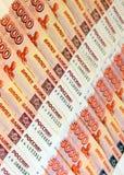 Fondo dall'insieme delle banconote di cinque mila rubli russe Fotografia Stock Libera da Diritti