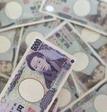 5.000 yenes japoneses Imagen de archivo