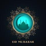 Fondo de Eid Mubarak Imagenes de archivo