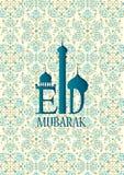 Fondo de Eid Mubarak Happy Eid con diseño floral libre illustration