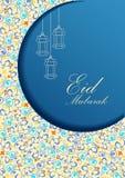 Fondo de Eid Mubarak Happy Eid con diseño floral ilustración del vector