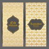 Fondo de Eid Mubarak Happy Eid con diseño floral stock de ilustración