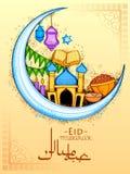 Fondo de Eid Mubarak Happy Eid para el festival religioso del Islam en el mes santo de Ramazan ilustración del vector