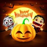 Fondo de Halloween con los caracteres divertidos Ejemplo de Drácula, de la momia y de las calabazas Vector stock de ilustración