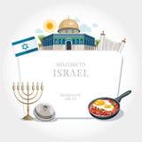 Fondo de Israel tradicional ilustración del vector